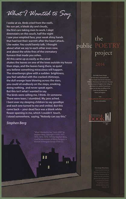 The Public Poetry Project