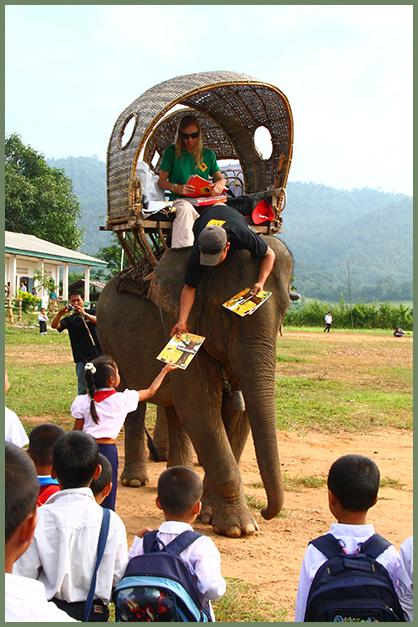 Elephant Mobile Library