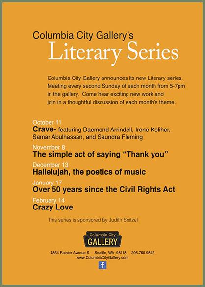Columbia City Gallery