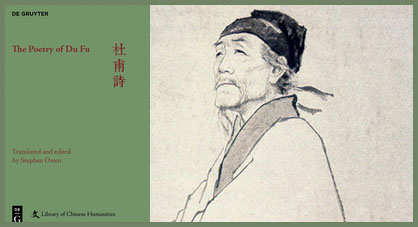 The Poetry of Du Fu