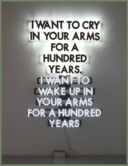Robert Montgomery - I WANT